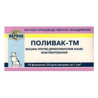 Вакцина фирмы Нарвак для кошек