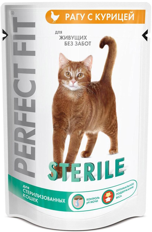 корм для стерилизованых кошек