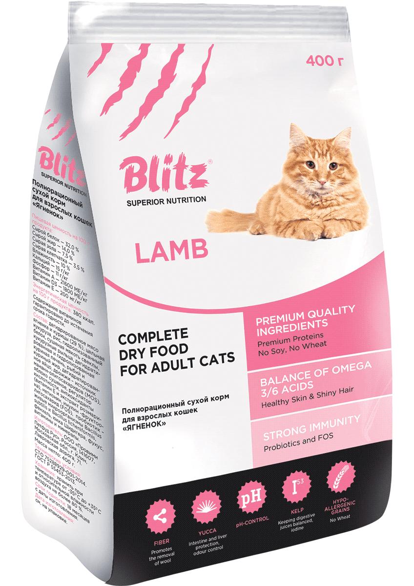 суперпремиум корм для кошек