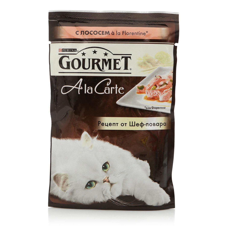 корма с разными вкусами для кошек