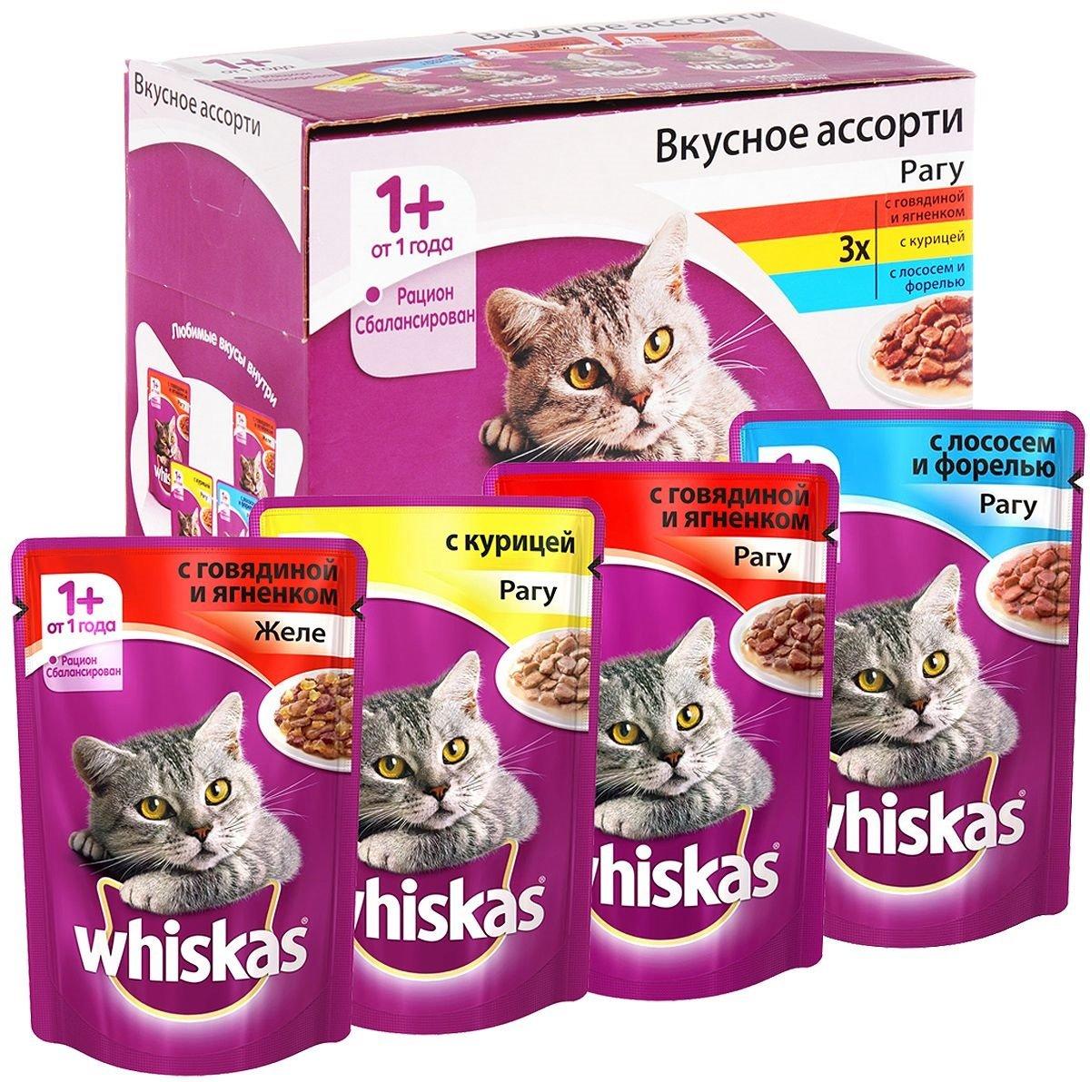 корма экономкласса для кошек фото
